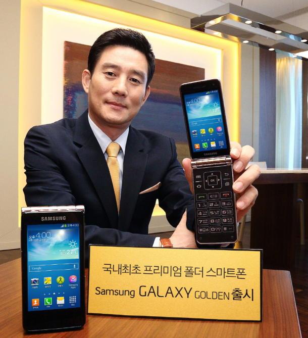 Samsung-Galaxy-Golden-