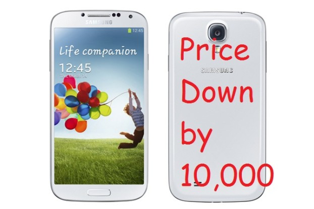 samsung-galaxy-s4-price down