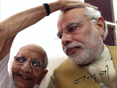 namo mother blessing