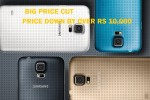 samsung galaxy s5 PRICE CUT