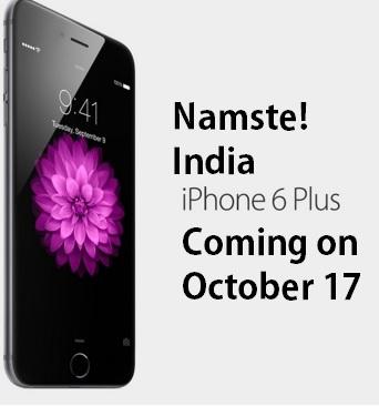 iPhone 6 Plus India